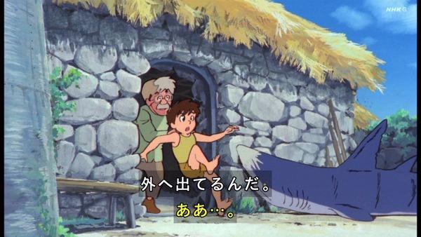 「未来少年コナン」第1話感想 画像 (64)