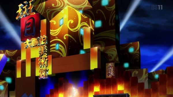「PERSONA5(ペルソナ5)」6話感想 (47)