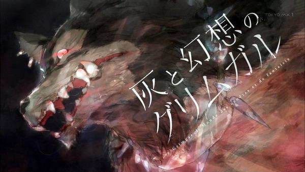 「灰と幻想のグリムガル」12話 (28)