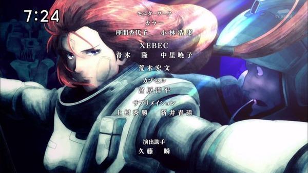 「機動戦士ガンダム ユニコーンRE0096」 (55)
