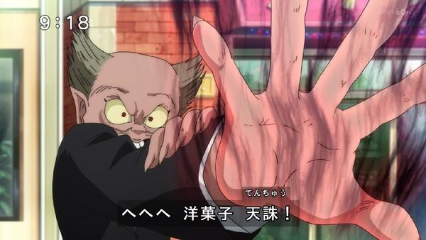 「ゲゲゲの鬼太郎」6期 31話感想 (27)