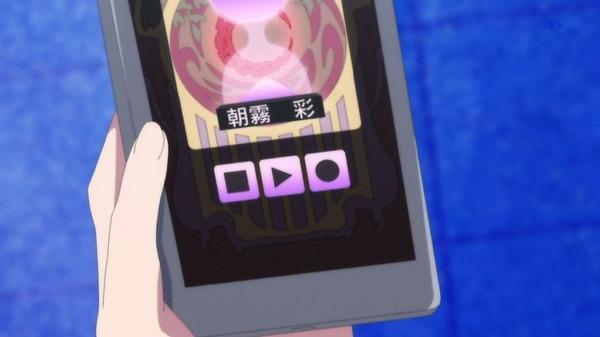 「魔法少女サイト」2話 (3)