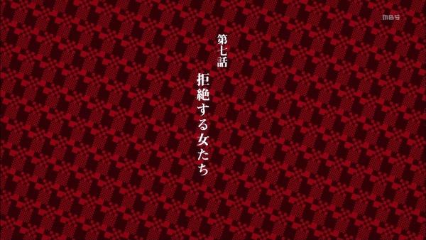 「賭ケグルイ」7話 (32)