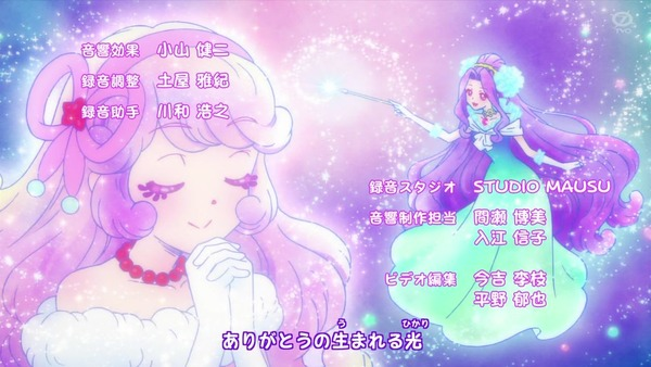 「アイカツオンパレード!」9話感想 (140)