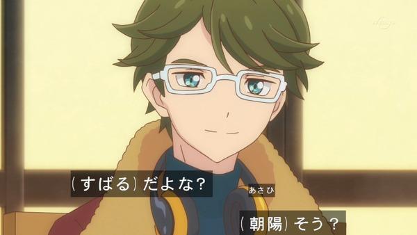 「アイカツスターズ!」第87話 (150)