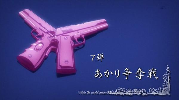 緋弾のアリアAA (64)