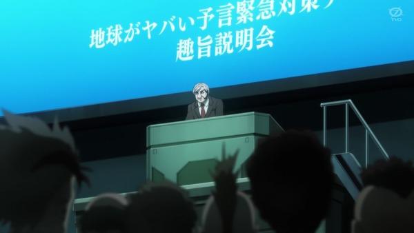 「ワンパンマン」14話(2期 2話)感想 (2)