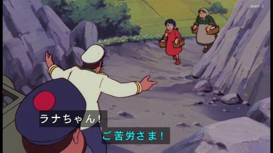 「未来少年コナン」第17話感想 画像 (73)
