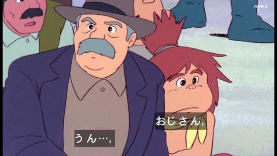 「未来少年コナン」第19話感想 画像  (109)