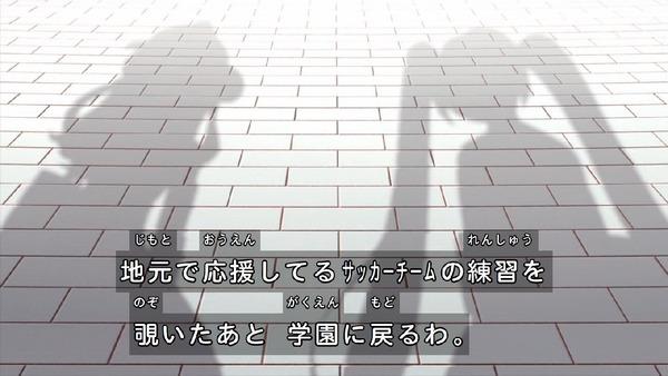 「アイカツフレンズ!」5話感想 (6)