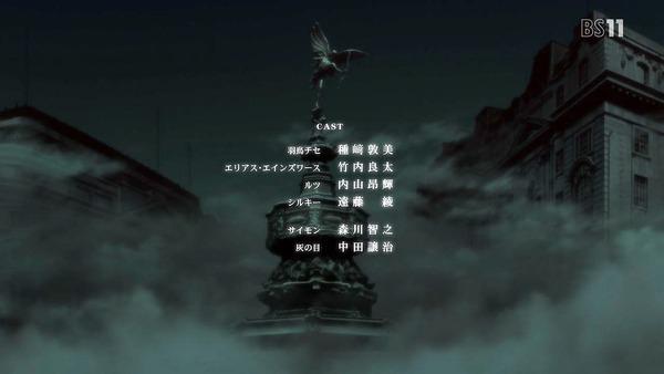 「魔法使いの嫁」13話 (49)