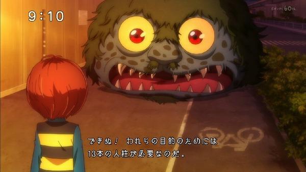 「ゲゲゲの鬼太郎」6期 3話 (18)