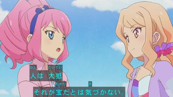 「アイカツスターズ!」第67話 (58)