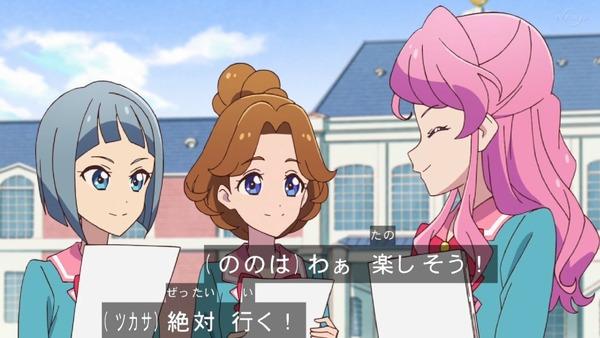 「アイカツフレンズ!」62話感想 (12)
