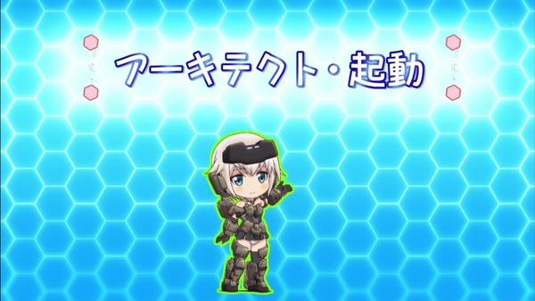 「フレームアームズ・ガール」5話 (1)