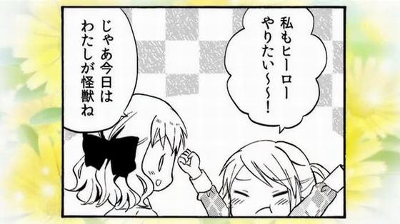 ハロー!!きんいろモザイク (81)