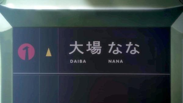 「少女☆歌劇 レヴュースタァライト」7話感想 (39)