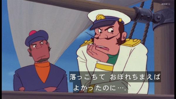 「未来少年コナン」第2話感想 画像  (59)