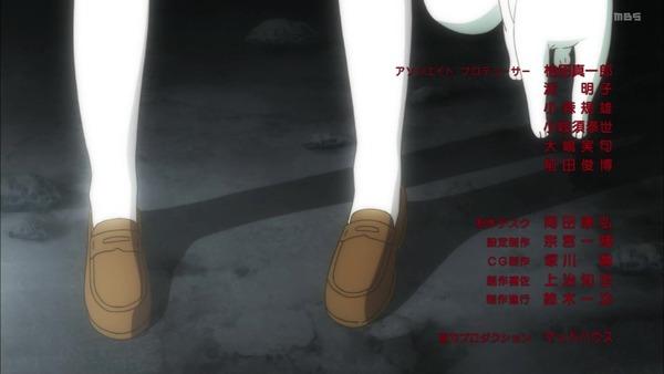 「まどか☆マギカ」11話感想 (118)