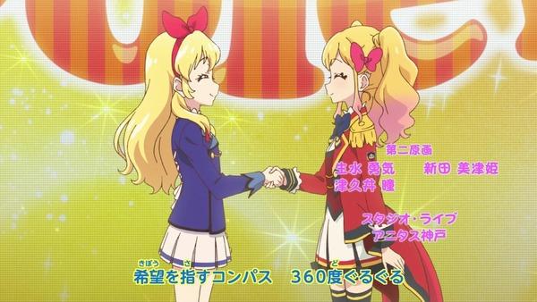 「アイカツスターズ!」第70話 (99)