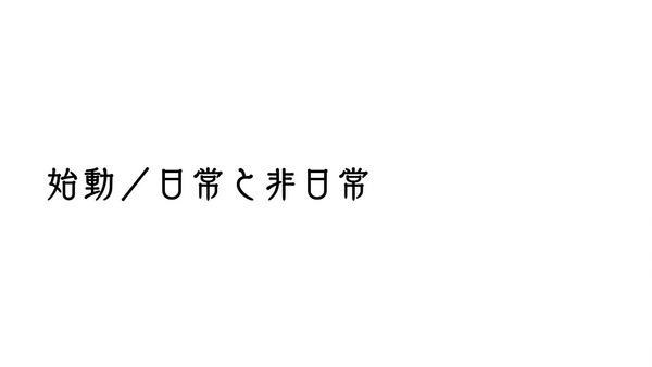 「Lostorage conflated WIXOSS」3話感想 (69)