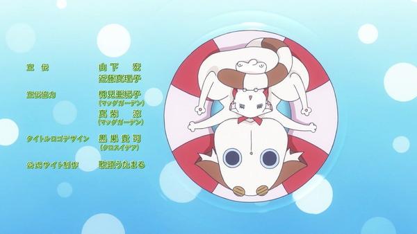 「あまんちゅ!~あどばんす~」2期 1話 (50)