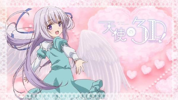 「天使の3P」1話感想 女子小学生3人とひきこもりくんがネットを通じ出会う。描きたいも 2000 のが何か一目瞭然で潔さすら感じる!!(画像)