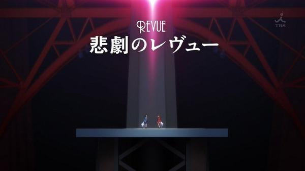 「少女☆歌劇 レヴュースタァライト」10話 (71)