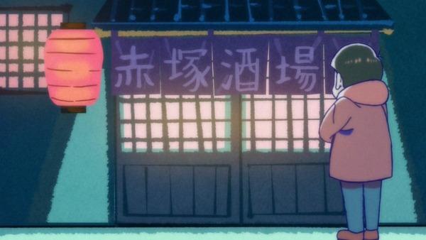 「おそ松さん」23話感想  (31)