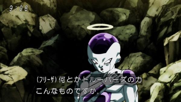 「ドラゴンボール超」123話 (10)