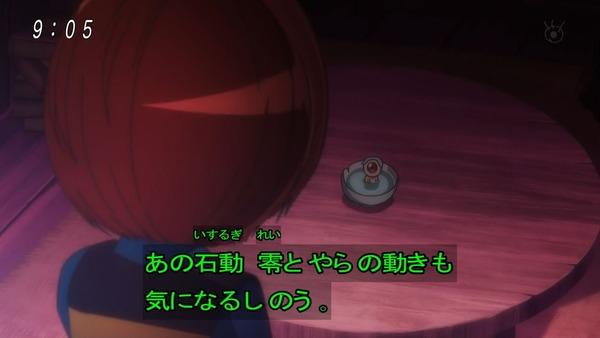 「ゲゲゲの鬼太郎」6期 57話感想 (6)