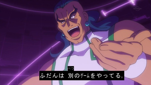 「ガンダムビルドダイバーズ」11話感想  (13)