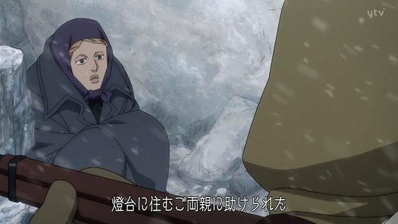 「ゴールデンカムイ」35話感想 (37)