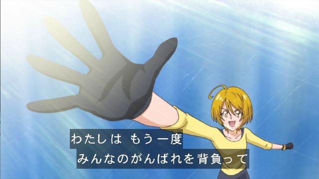 「HUGっと!プリキュア」8話 (44)
