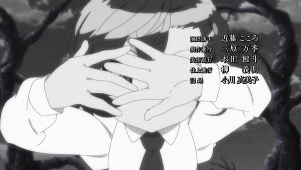 「ゲゲゲの鬼太郎」6期 76話感想  (71)