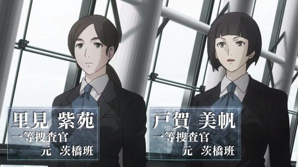 「東京喰種:re」7話感想 (40)