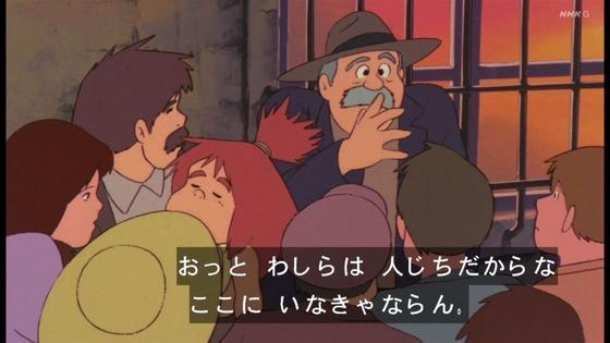 「未来少年コナン」第18話感想 画像 (59)