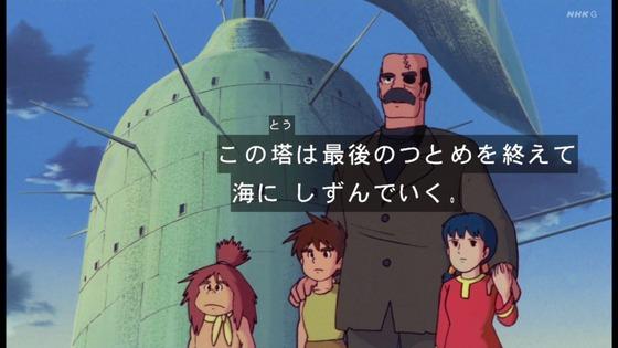 「未来少年コナン」第23話感想 画像 (109)