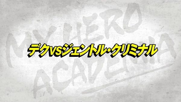 「僕のヒーローアカデミア」84話(4期 21話)感想 画像 !! (16)