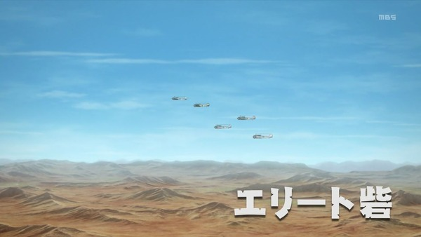 「荒野のコトブキ飛行隊」4話感想 (1)