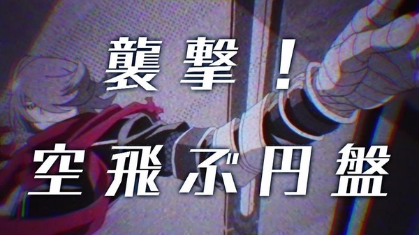 コンクリート・レボルティオ 超人幻想 (84)