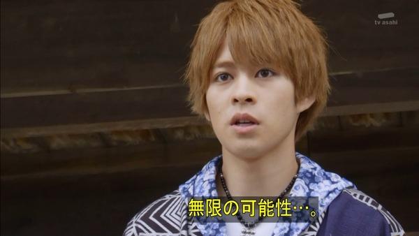 「仮面ライダーゴースト」33話感想 (2)