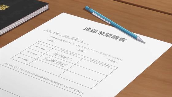 「フルーツバスケット 2nd season(2期)」第15話感想 (14)