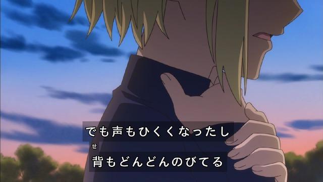 「HUGっと!プリキュア」33話感想 (42)