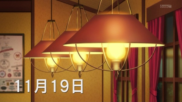 「青春ブタ野郎」12話感想 (76)