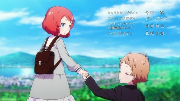 「グランベルム」第13話(最終回)感想  (54)