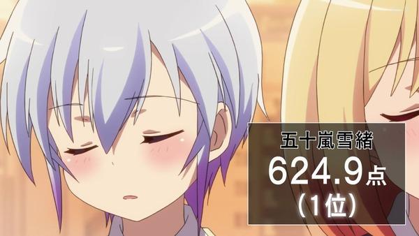 「ライフル・イズ・ビューティフル」3話感想 (58)