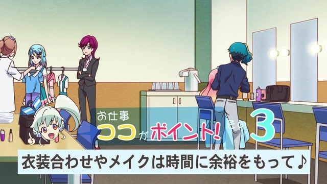 「アイカツフレンズ!」24話感想  (20)