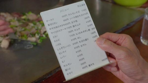 「孤独のグルメ Season8」8話感想 画像 (58)