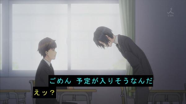 「セイレン」10話 (9)